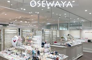 Osewaya 福冈久留米店