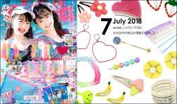 【nicola/ニコラ 7月号】にお世話やの商品が掲載されました