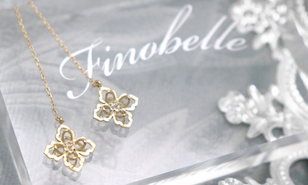 Finobelle American Pierce image1