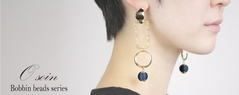 【Osoin】Bobbon beads series