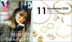 "Our product was posted in ""MORE"" November issue."