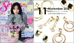 "Our product was posted in ""Seventeen"" November issue."