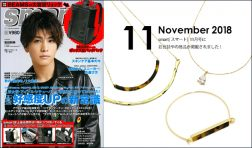 """Our product was posted in """"smart"""" November issue."""