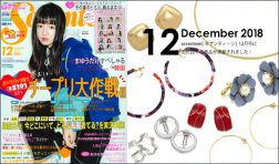 "Our product was posted in ""Seventeen"" December issue."