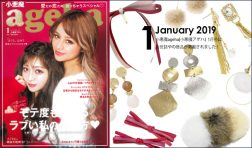 "Our product was posted in ""小悪魔ageha"" January issue."