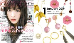 "Our product was posted in ""non-no"" January issue."