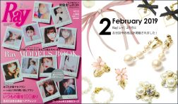 "Our product was posted in ""Ray"" February issue."