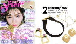 "Our product was posted in ""Seventeen"" February issue."