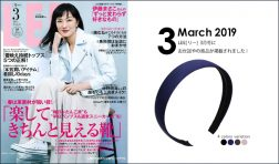 "Our product was posted in ""LEE"" March issue."