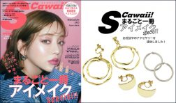 "Our product was posted in ""Scawaii!2019SPRING"" issue."