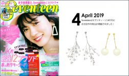 "Our product was posted in ""Seventeen"" April issue."