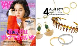 "Our product was posted in ""ViVi"" April issue."