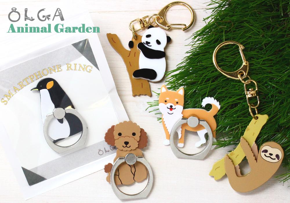 【OLGA】Animal Garden