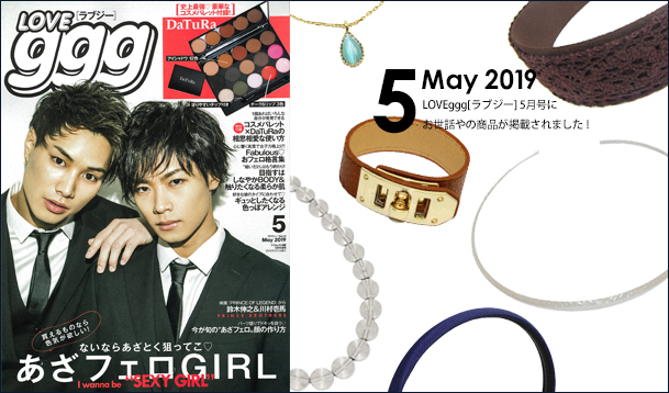 "Our product was posted in ""LOVEggg"" May issue."
