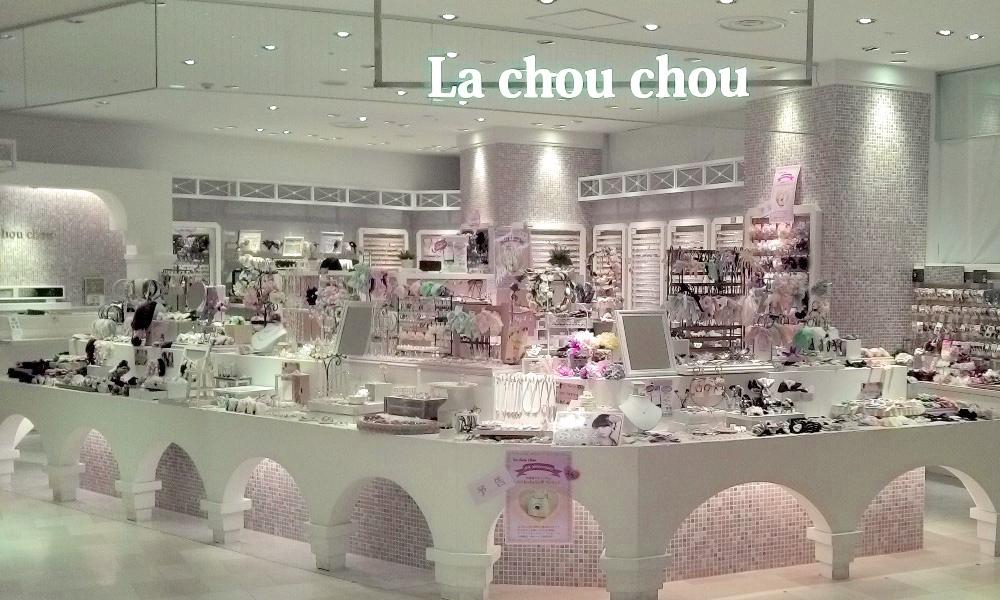La Chou Chou取手店