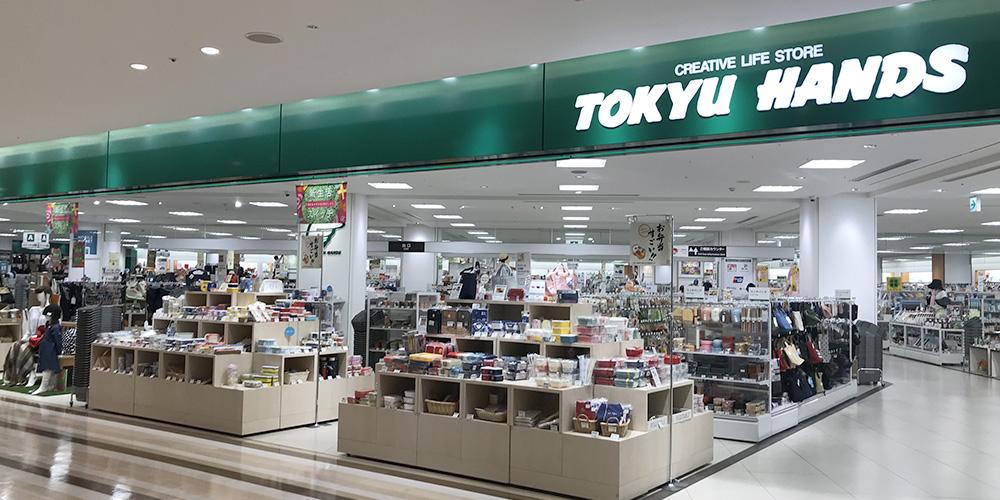 東急ハンズ静岡店