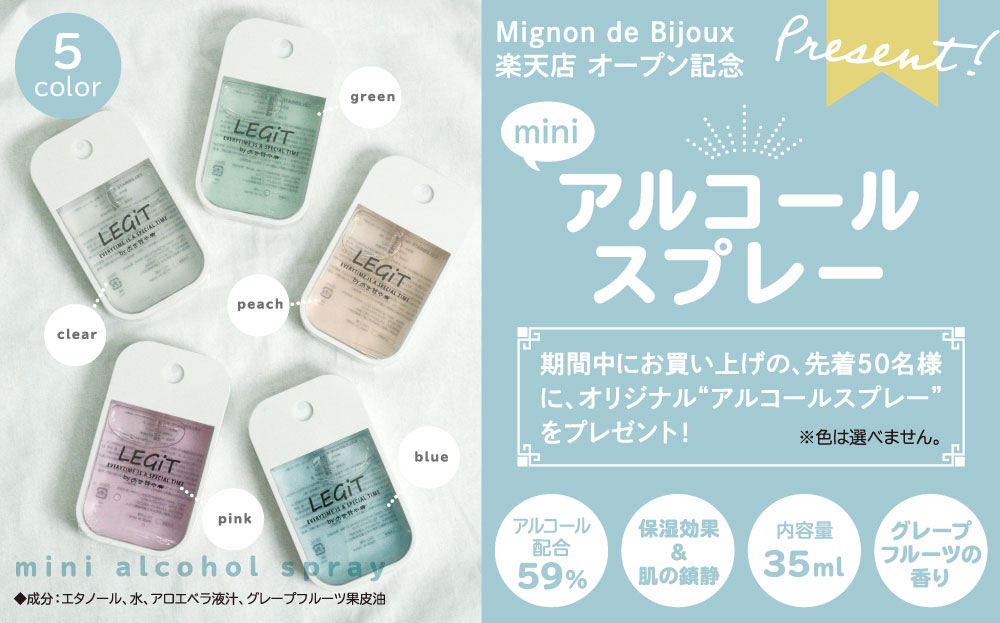 Mignon de Bijoux